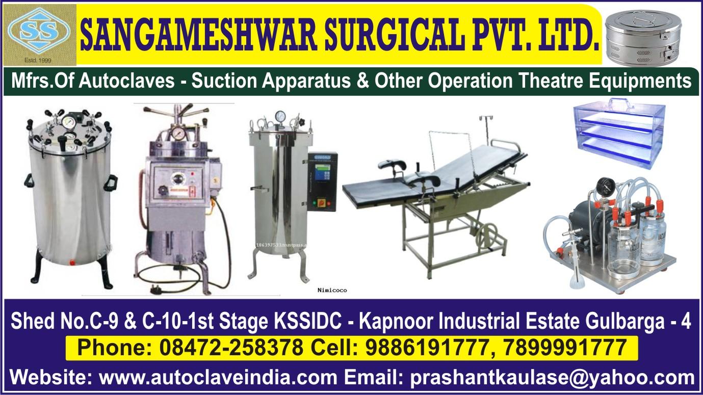 Sangameshwara Surgicals Pvt. Ltd.