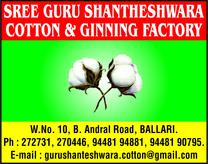 Shree Guru Shanteshwara Cotton Ginning & Pressing Factory