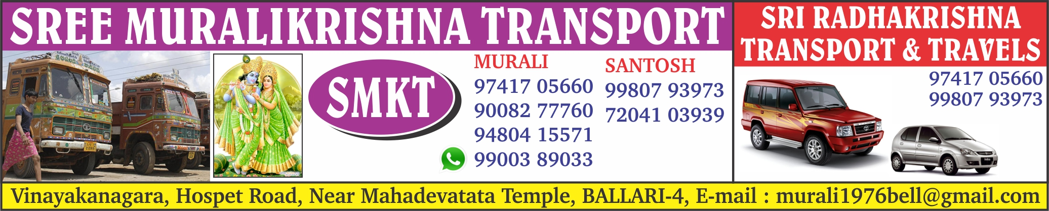 Sri Radhakrishna Transport & Travels