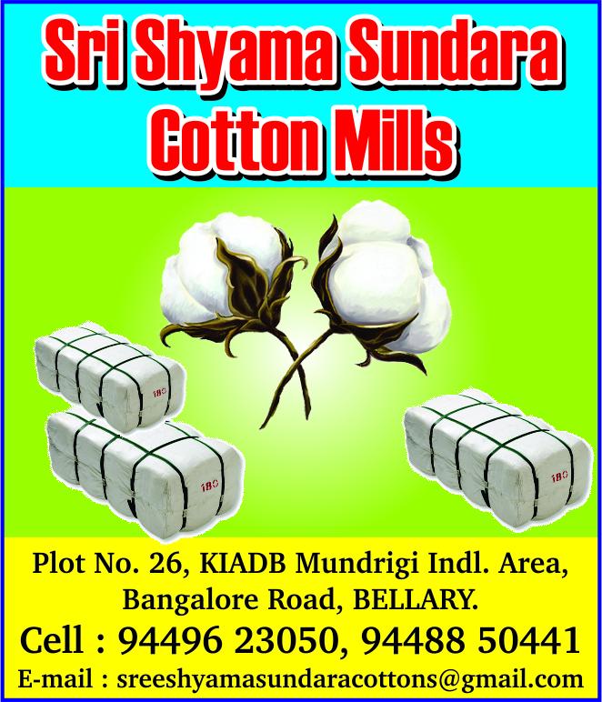 Sri Shyama Sundara Cotton Mills