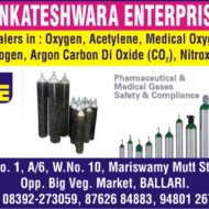 Venkateshwara Enterprises