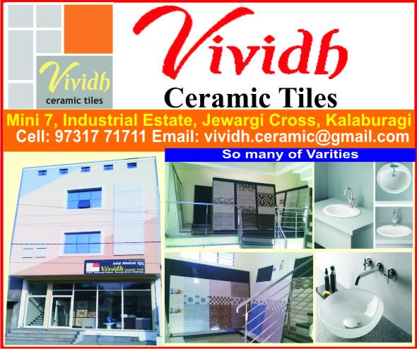 Vividh Ceramic Tiles