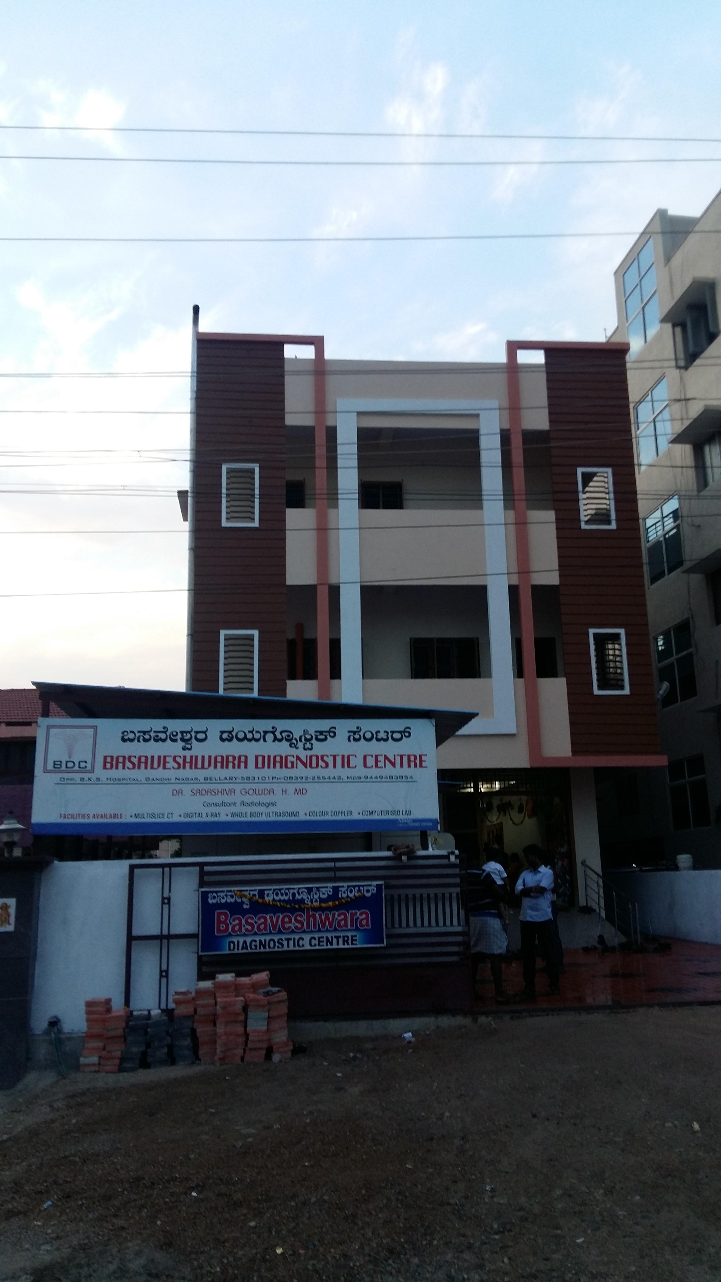 Basaveshwara Diagnostic Centre