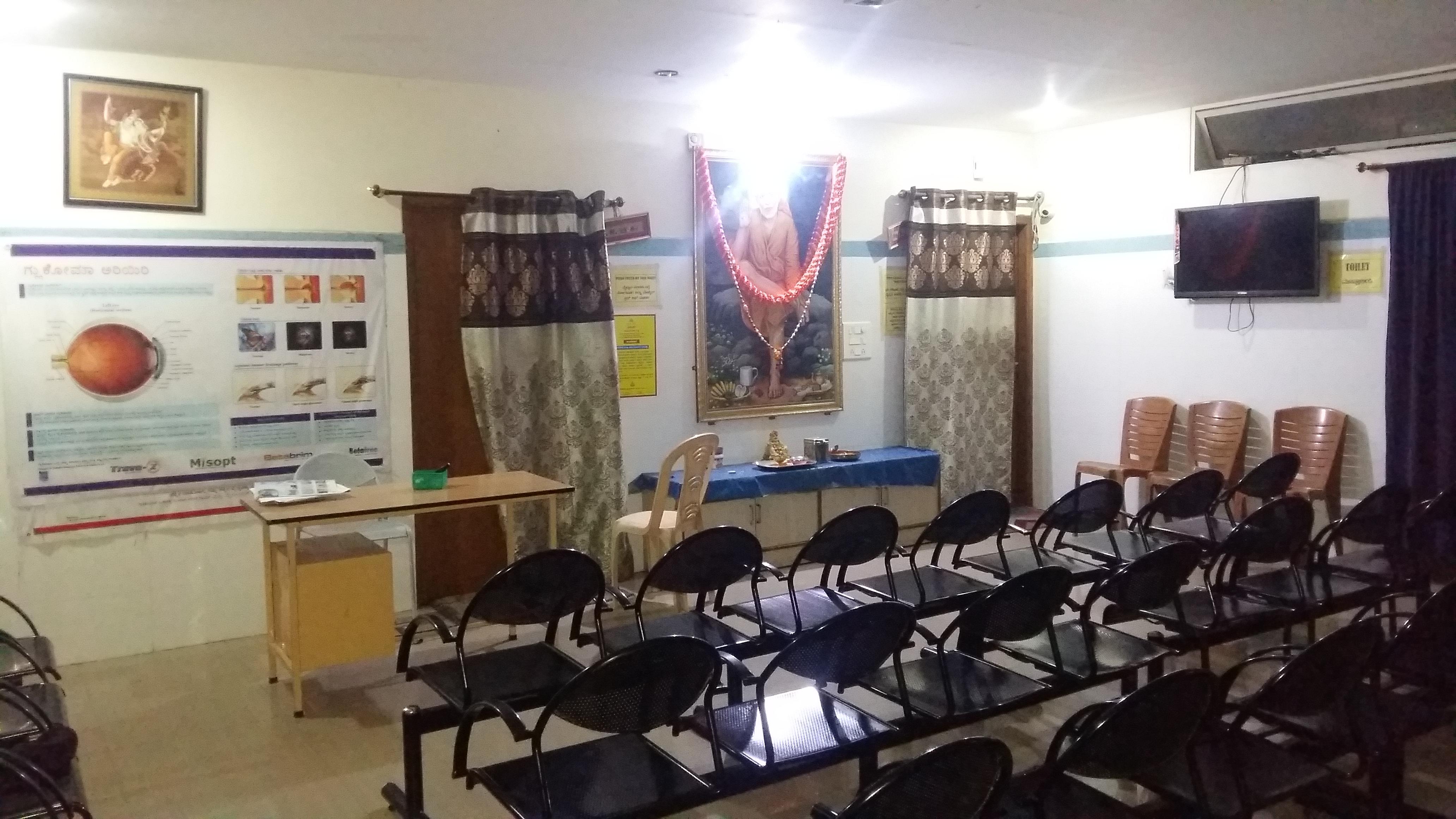 Vijaynagaraj Superspeciality Eye Hospital