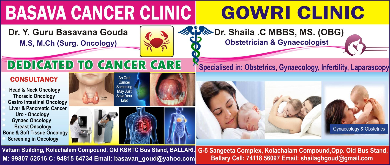 Basava Cancer Clinic