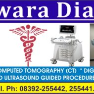 Basaveshwara Diagnostic Centre
