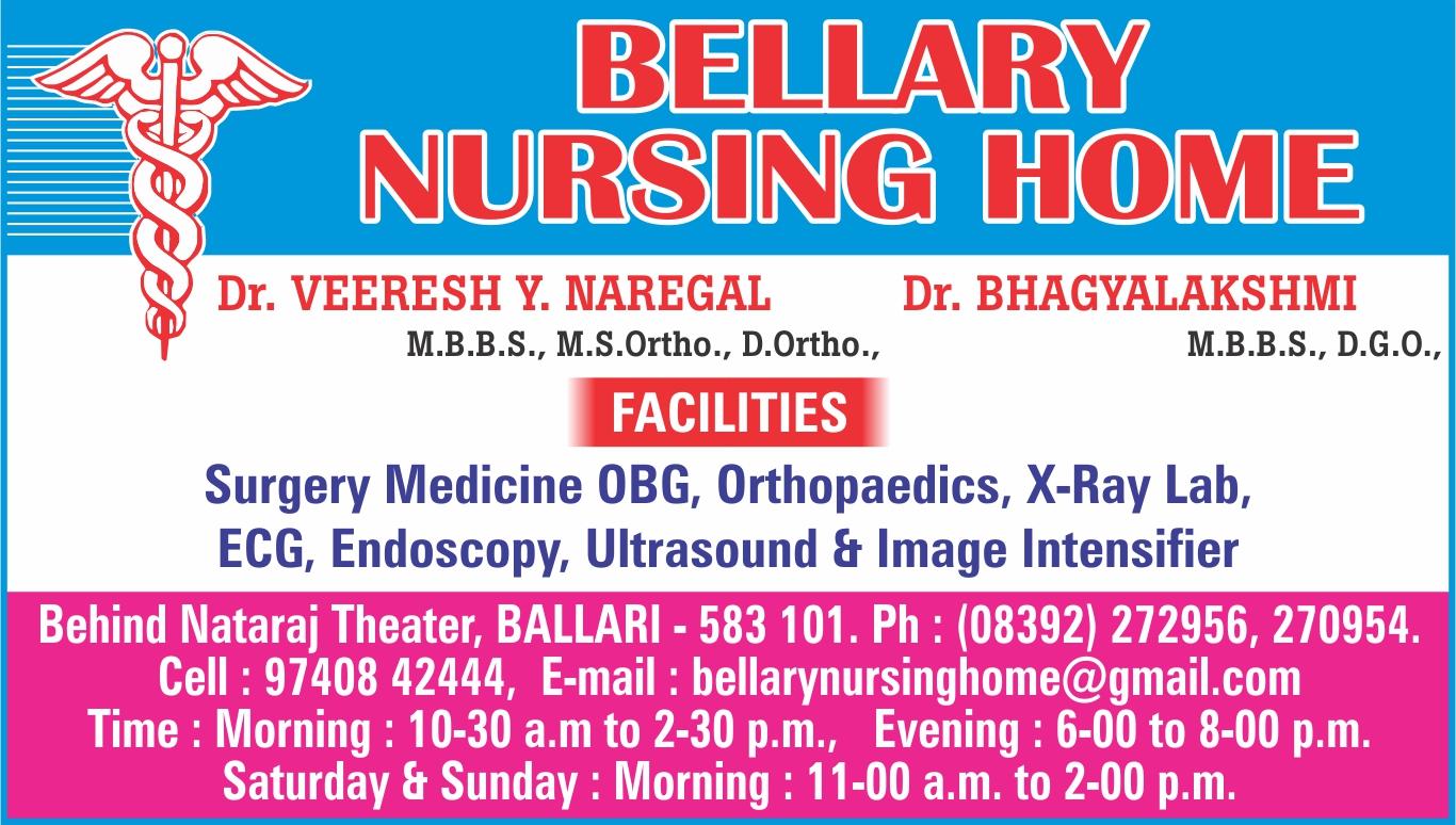 Bellary Nursing Home
