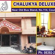 Chalukya Deluxe Lodge