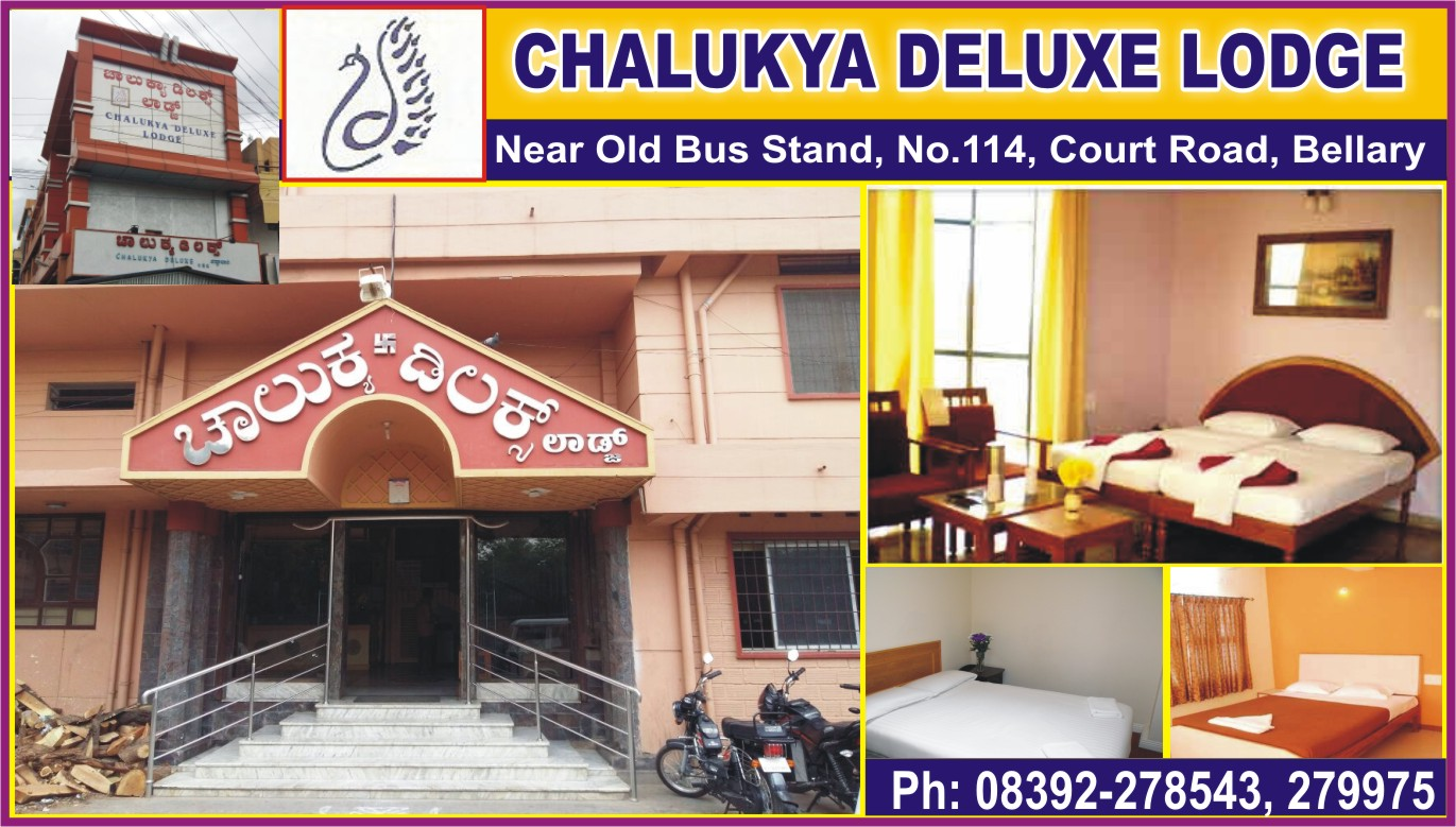 Chalukya Deluxe Lodge
