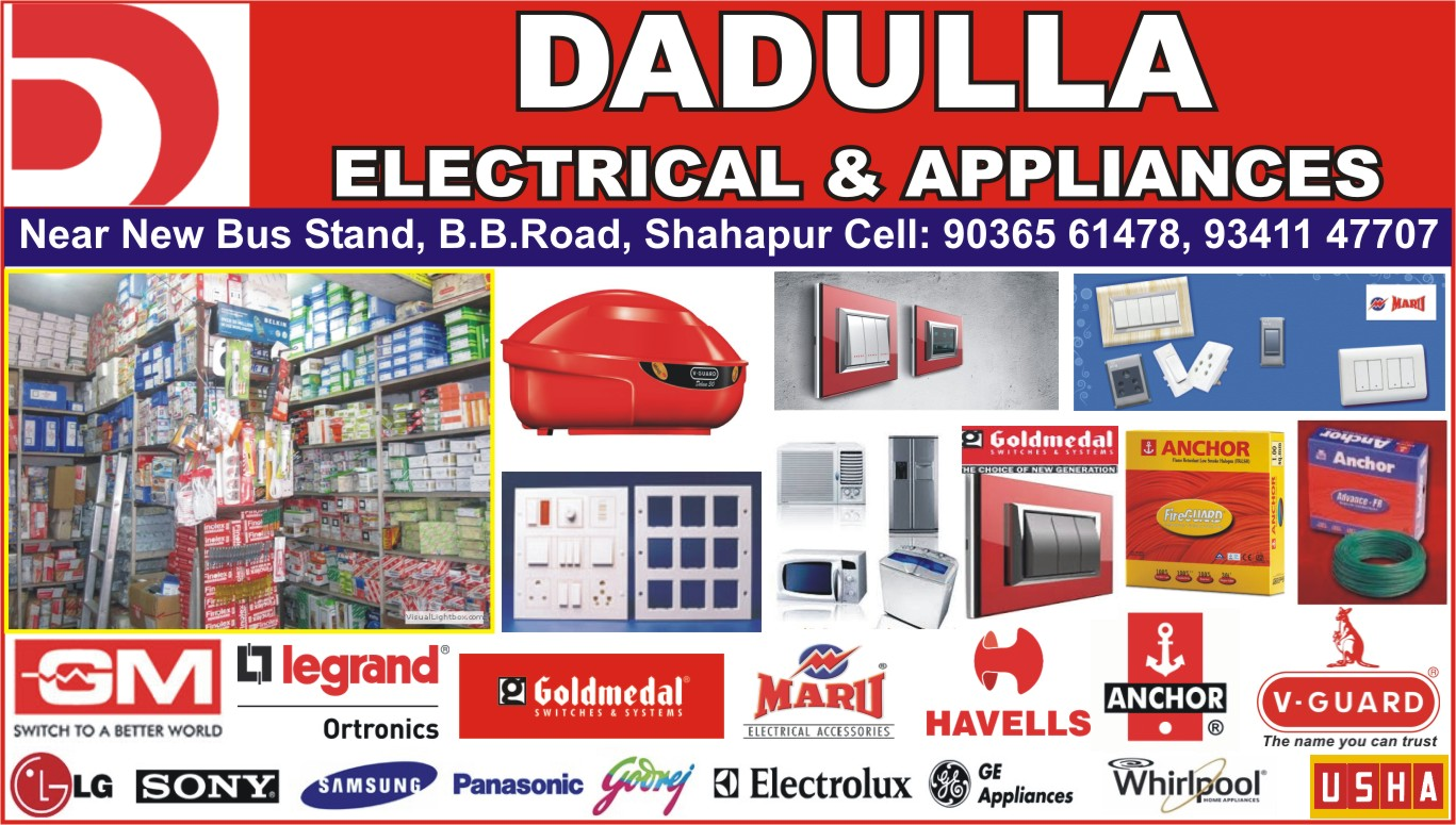 DADULLA ELECTRICAL & APPLIANCES
