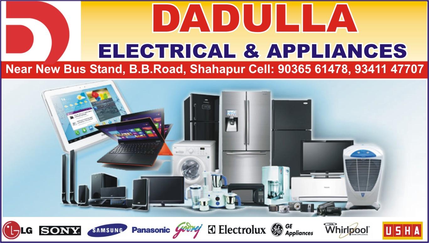 DADULLA ELECTRICAL & APPLIANCES
