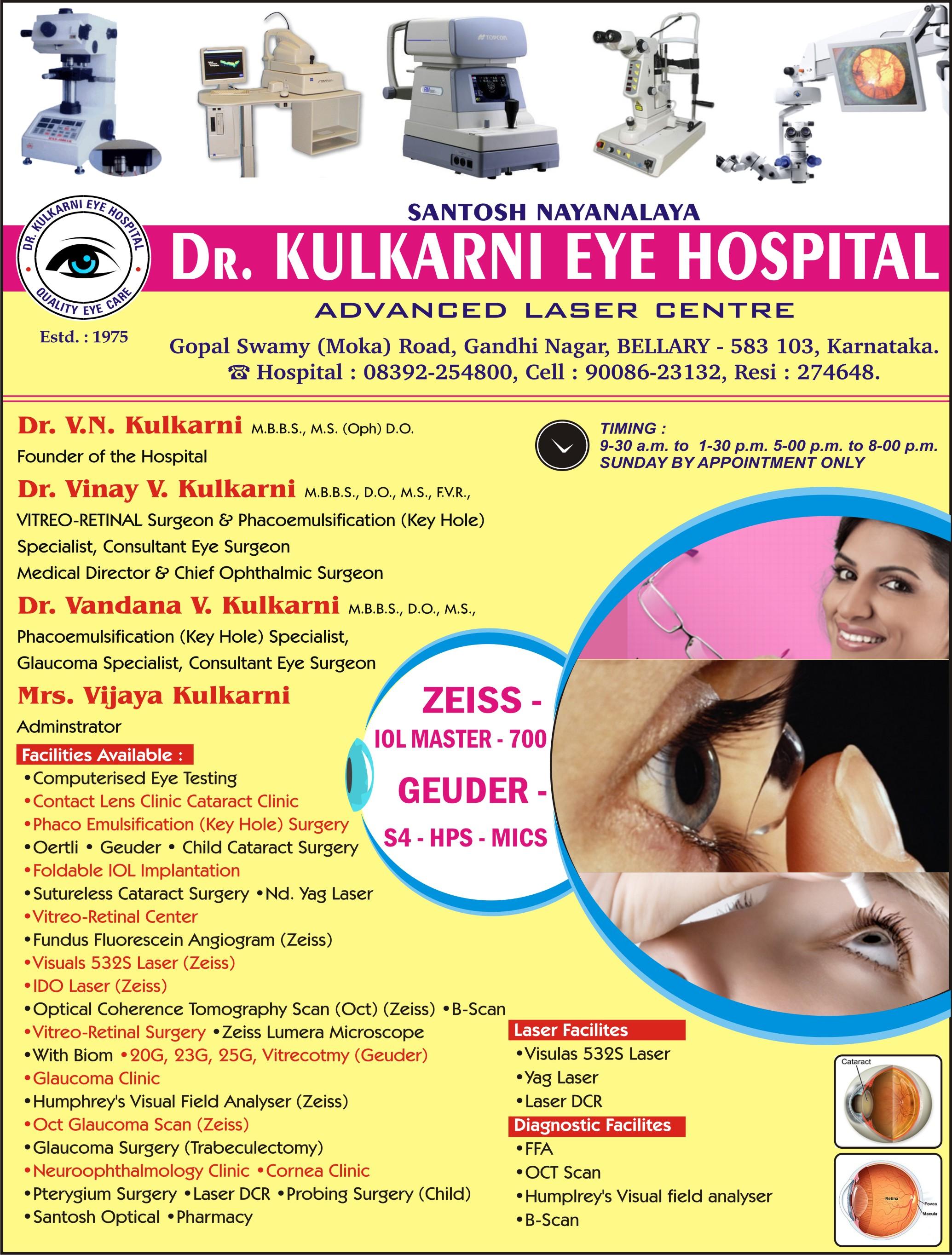 Dr. Kulkarni Eye Hospital