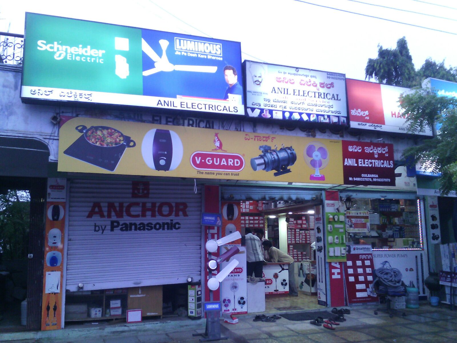 Anil Electricals