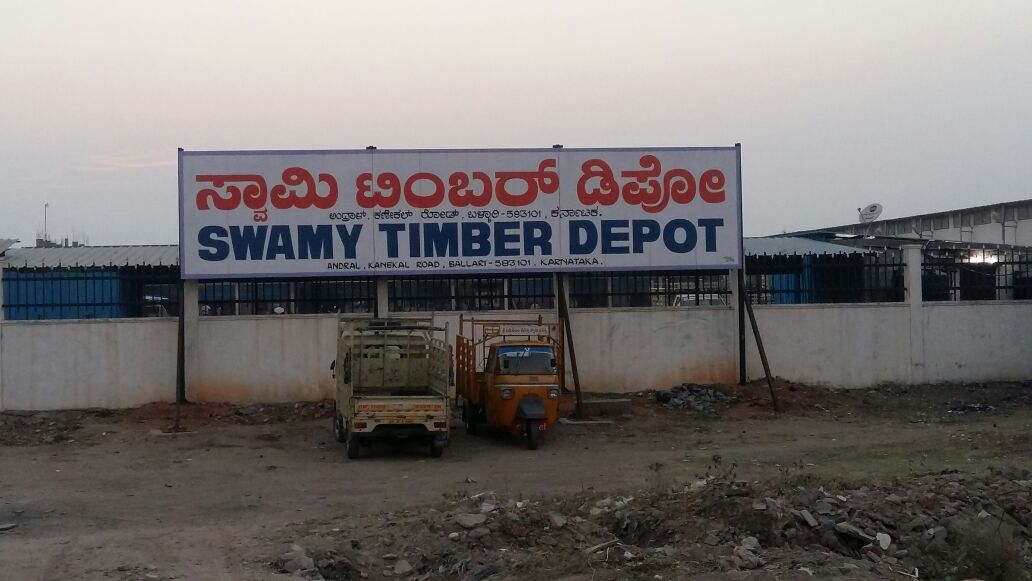 Swamy Timber Depot