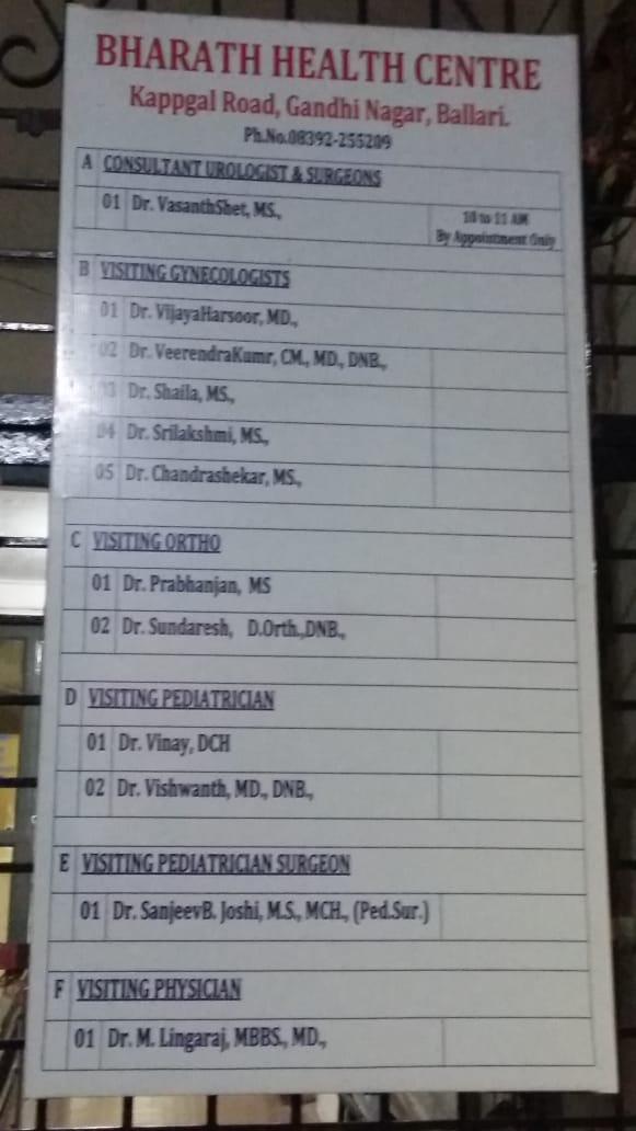 Bharath Health Centre