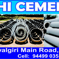 Jyothi Cement Products