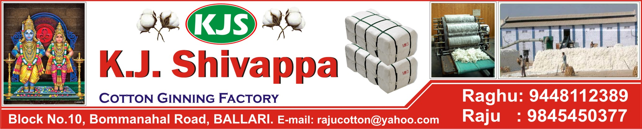K.J. Shivappa Cotton Ginning Factory