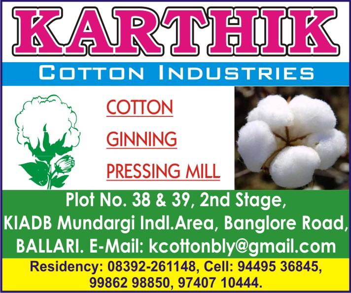 Karthik Cotton Industries