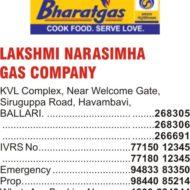 Lakshmi Narasimha Gas Company