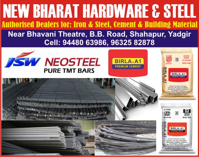 New Bharat Hardware