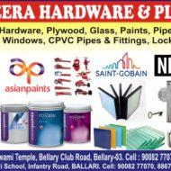 New Heera Hardware And Plywood