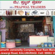 Prajwal Traders