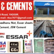 Steel Dealers in Yadgir