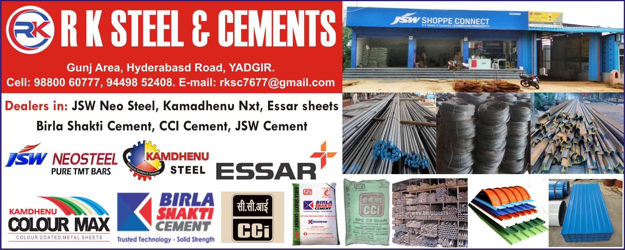 R K Steel & Cements