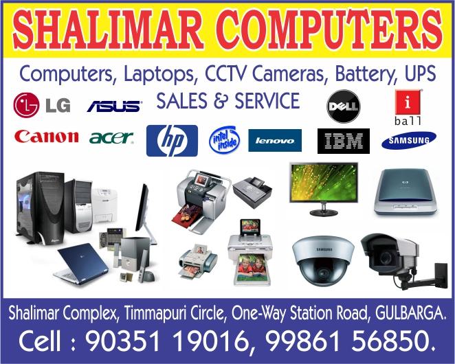 Shalimar Computers