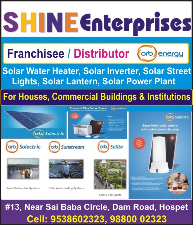 Shine Enterprises