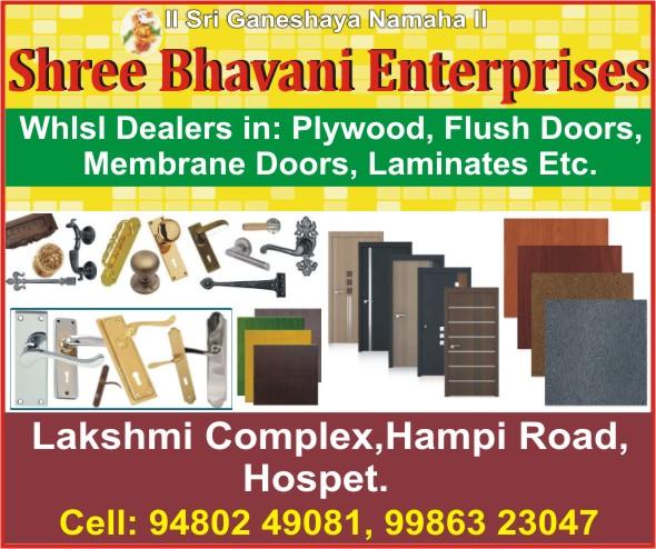 Shree Bhavani Enterprises