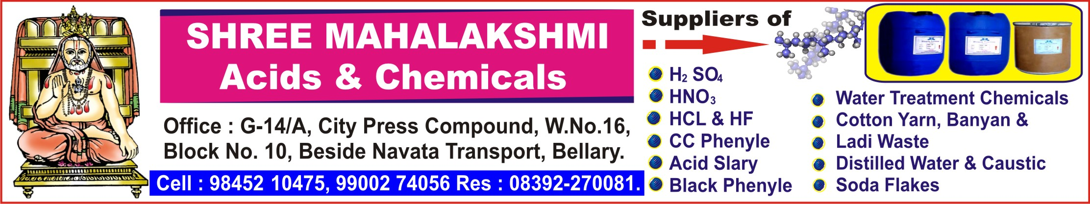 Shree Mahalakshmi Acids & Chemicals