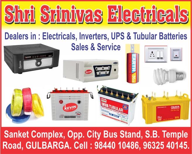 Shri Srinivas Electricals