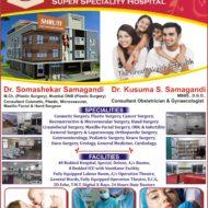 Shruti Super Speciality Hospital
