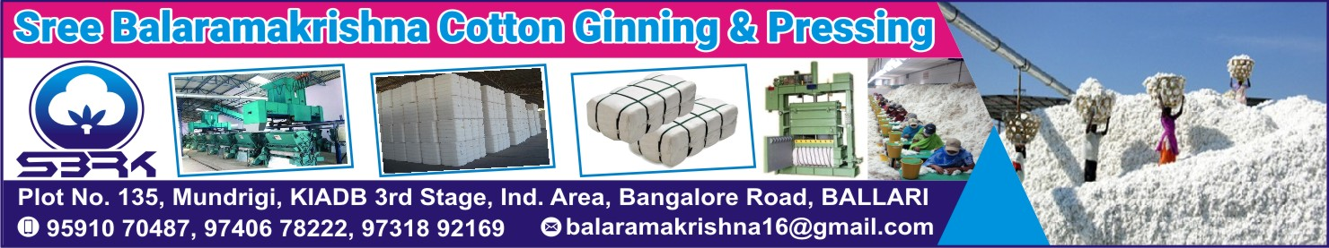 Sree Balaramakrishna Cotton Ginning And Pressing