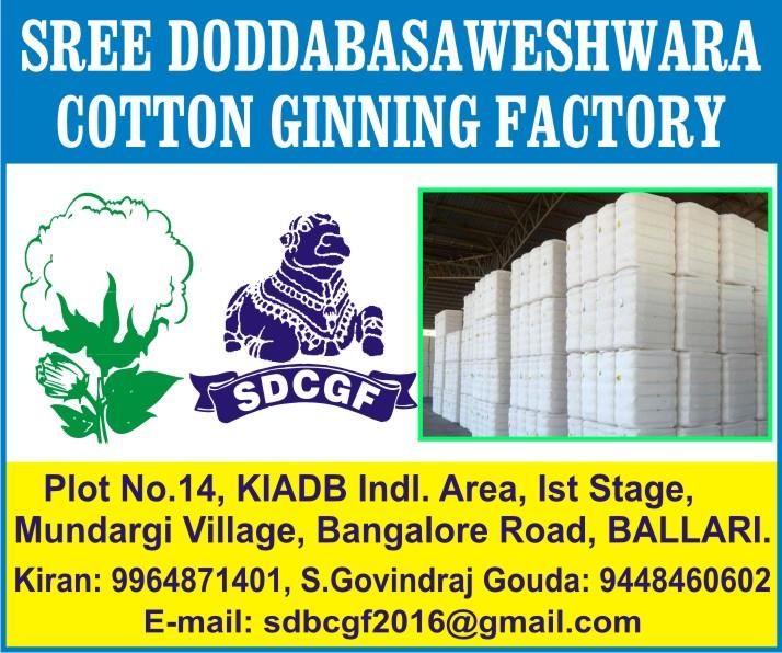 Sree Doddabasaveshwara Cotton Ginning Factory