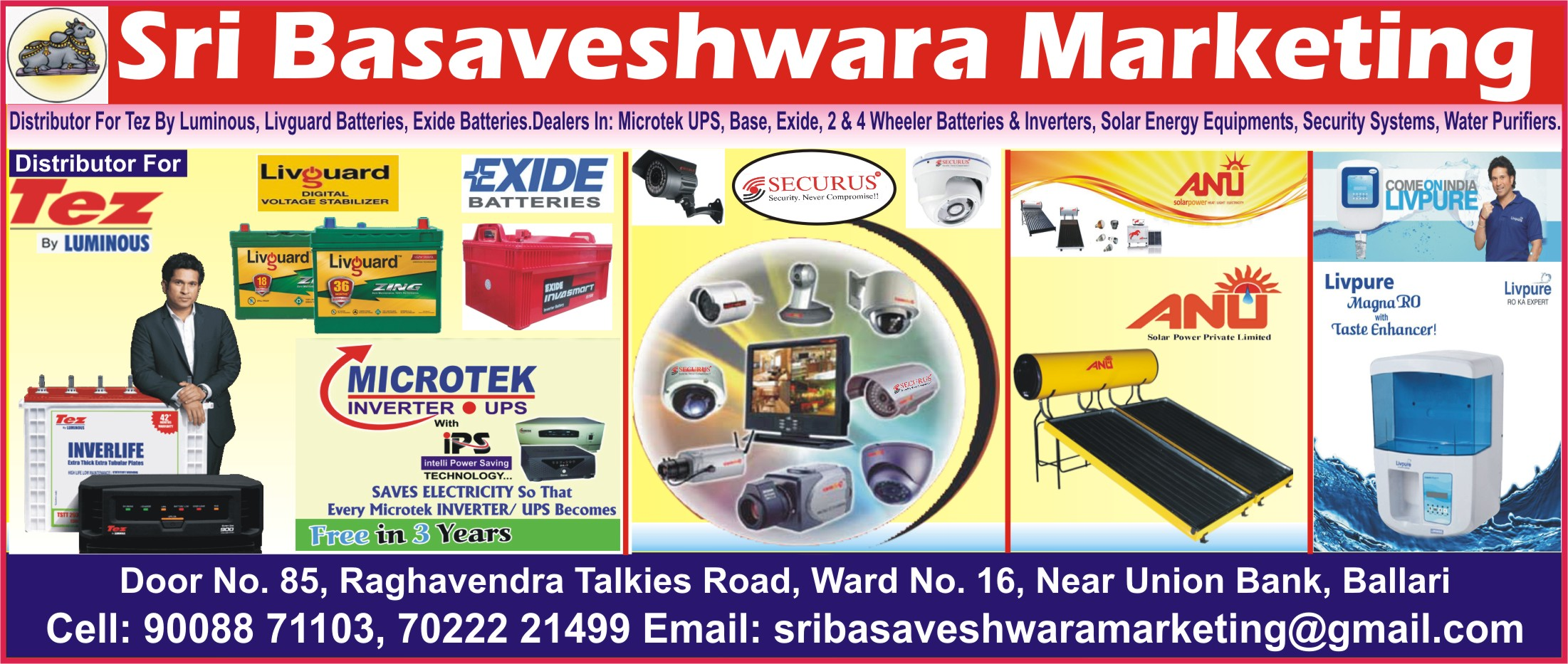 Sri Basaveshwara Marketing