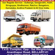 Sri Mahesh Roadlines