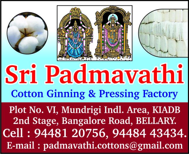 Sri Padmavathi Cotton Ginning and Pressing Factory