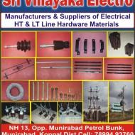 Sri Vinayaka Electro