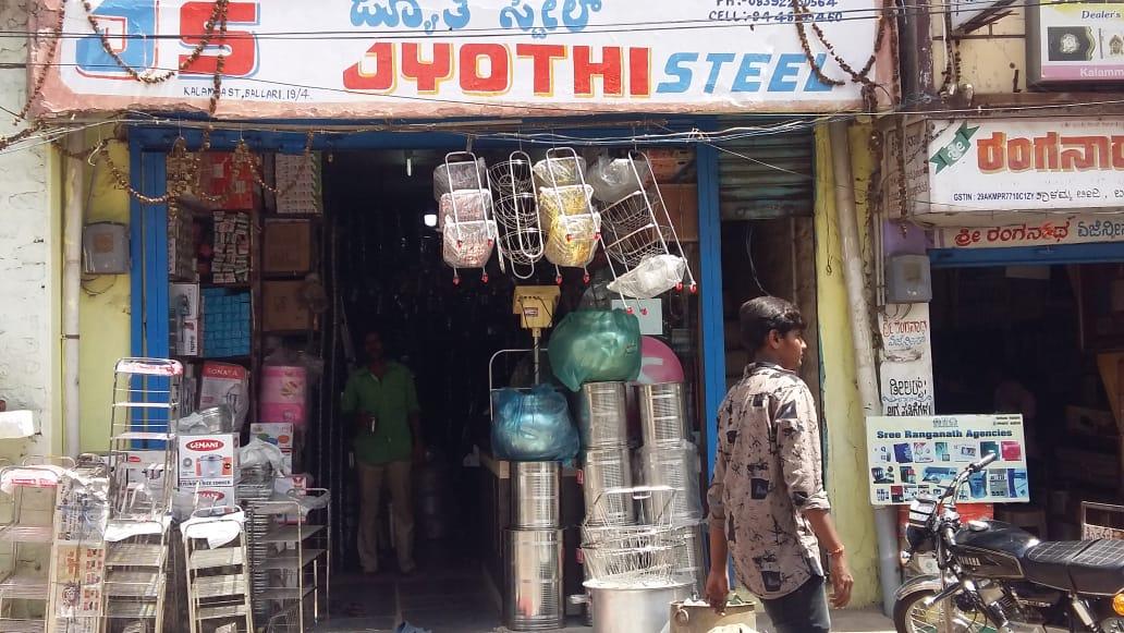 Jyothi Steel