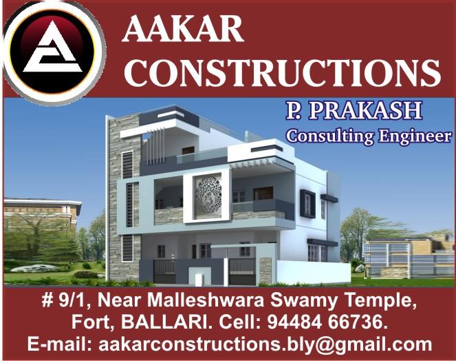 Aakar Constructions