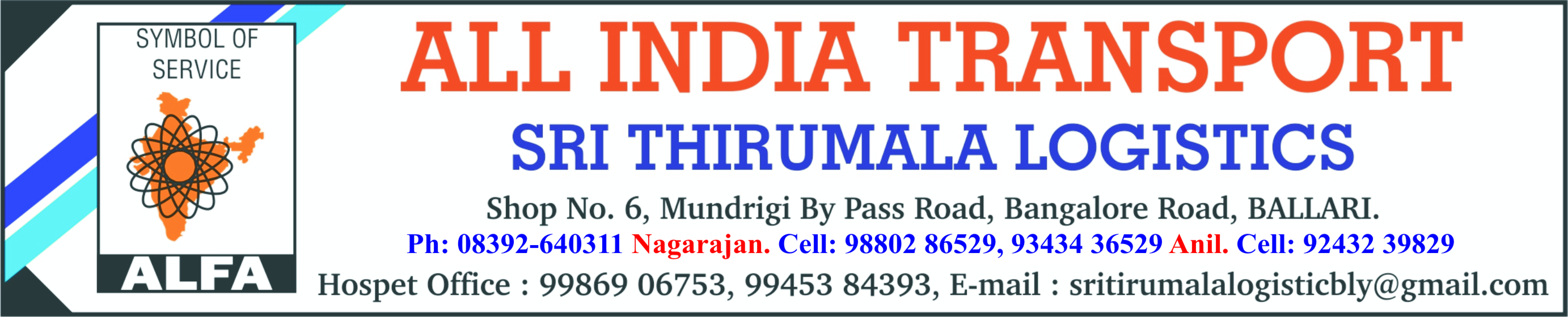 All India Transport