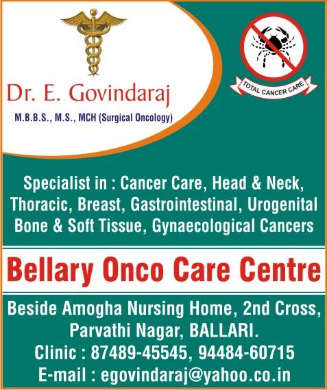 Bellary Onco Care Centre