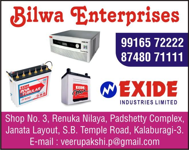 Bilwa Enterprises