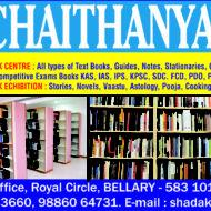 Chaithanya Book Centre