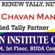 Chetan Institute Of Business Solutions