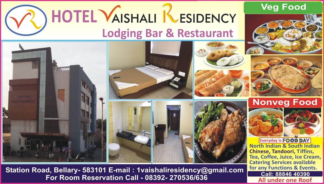 HOTEL  Vaishali Residency
