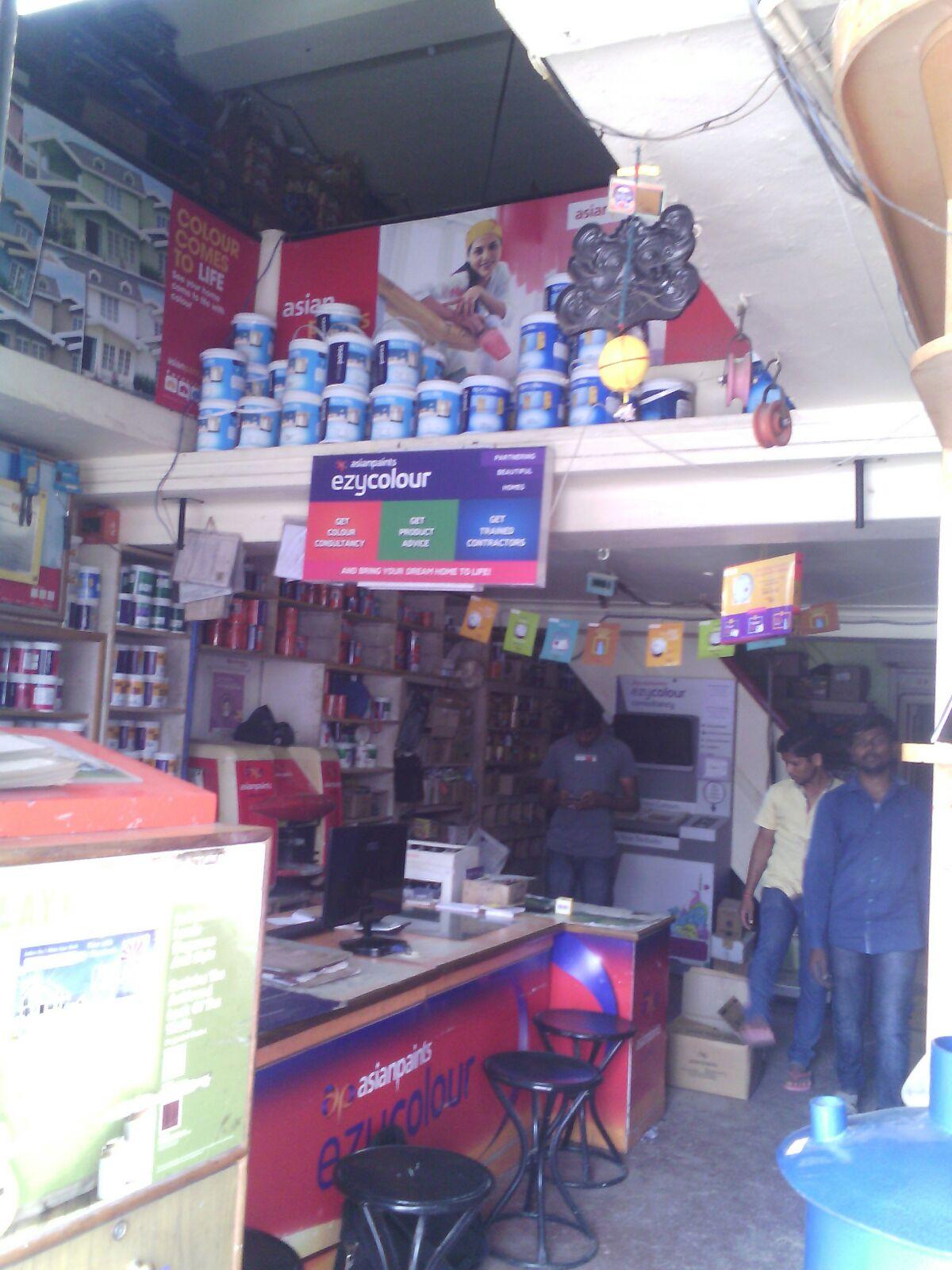Sri Nagareshwara Stores