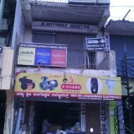 New Sri Lingeshwara Electrical & Hardware
